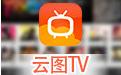 云图TV段首LOGO