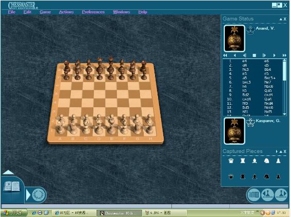 国际象棋大战截图