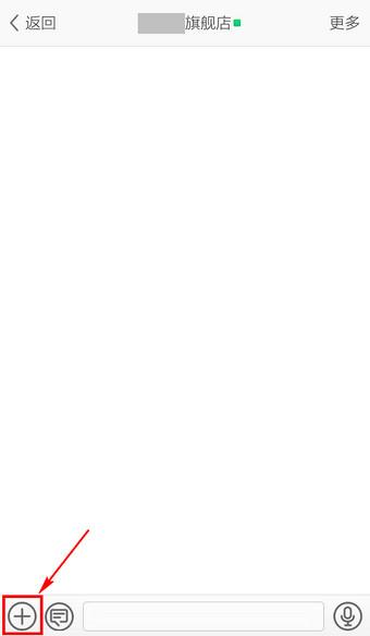 旺信-阿里旺旺手机版截图