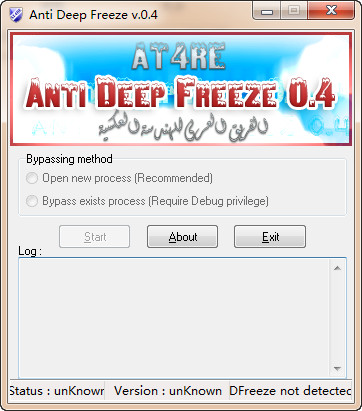反制冰点还原(Anti Deep Freeze)
