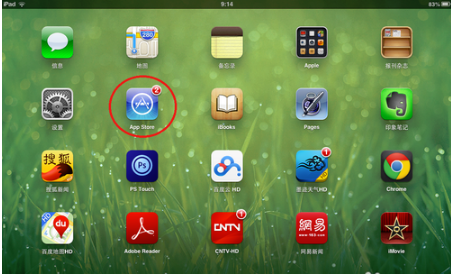 微信iPad版