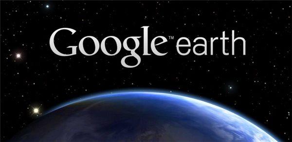 Google Earth Pro截图