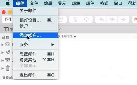 腾讯企业QQ For Mac截图