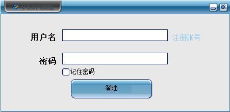 一片云手机验证软件截图