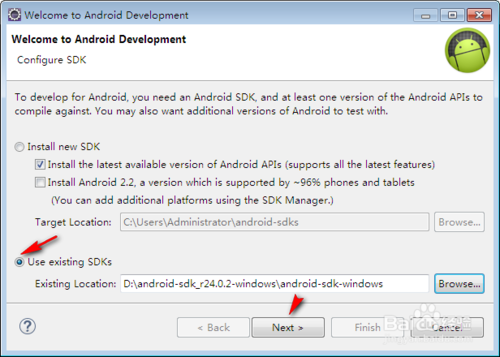 Eclipse SDK(64bit)截图