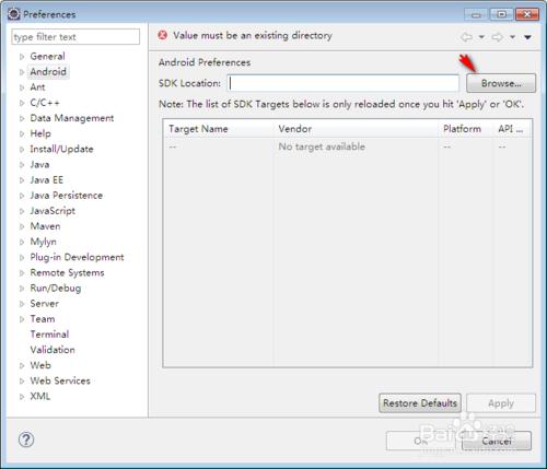 Eclipse SDK(64bit)截图