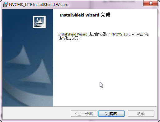 v380监控软件截图