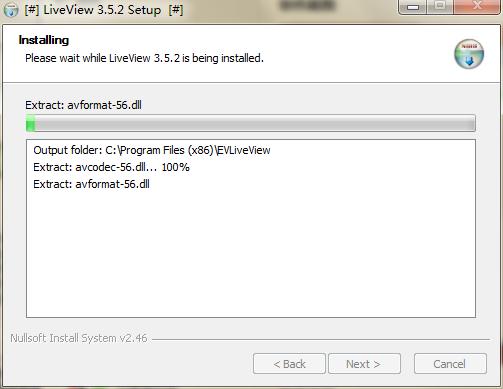 LiveView桌面录屏软件截图