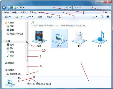 电脑主题制作软件截图