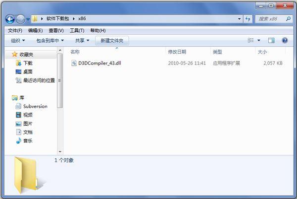 d3dcompiler_43.dll截图