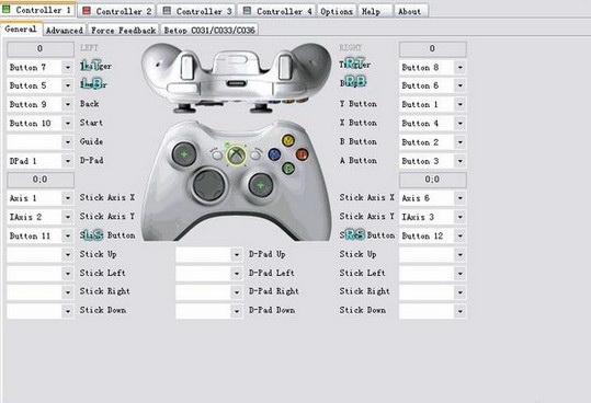 xbox360手柄模拟器截图