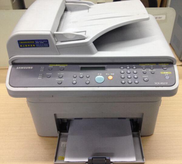 Samsung三星SCX-4521F多功能一体机打印驱动截图