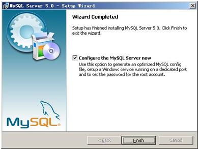 MYSQL截图6