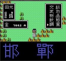 荆轲新传(中文)截图