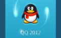 手机qq2012java段首LOGO