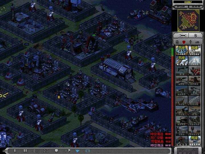 红色警戒2兵临城下