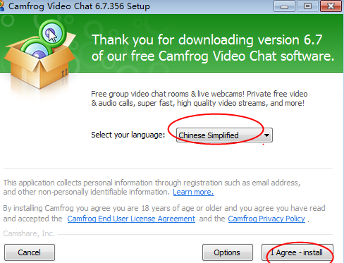 Camfrog Video Chat截图