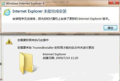 IE9.0中文版