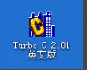 Turbo C截图