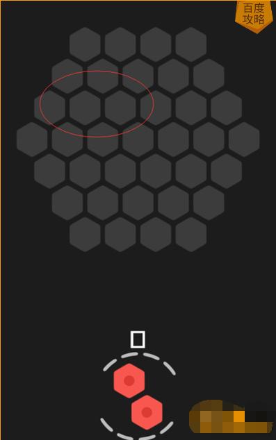 六角拼拼截图