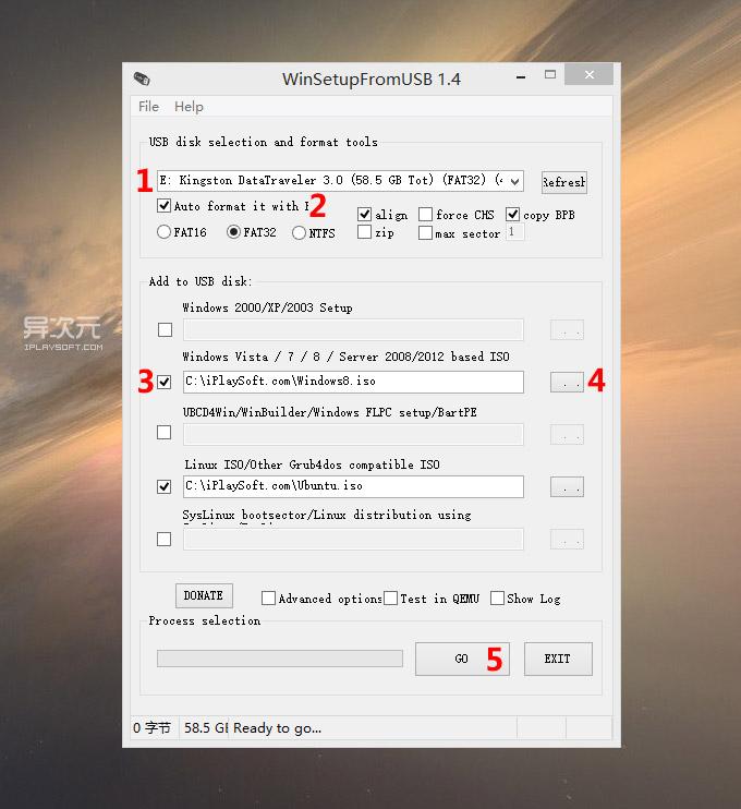 Win Setup from USB 制作USB安装盘