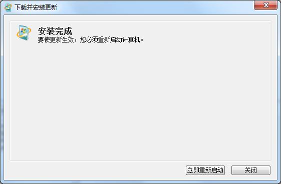Microsoft VirtualPC 2007截图