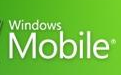 WMDC(Windows Mobile Device Center)设备中心段首LOGO