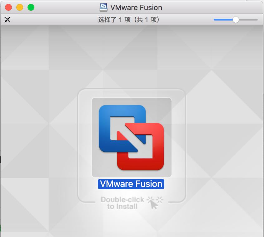 VMware Fusion For Mac截图