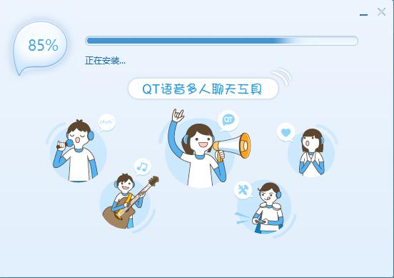 QT语音截图