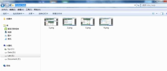 CHM Editor截图