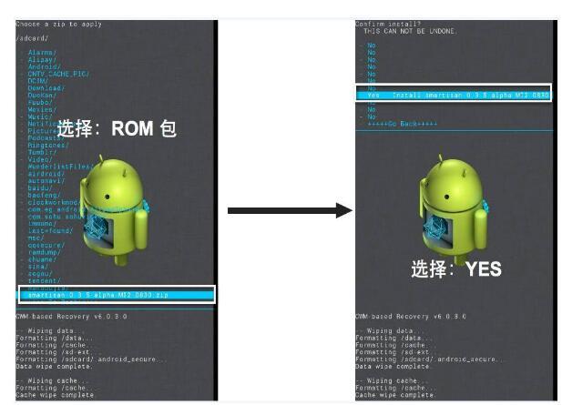 小米2/2S手机锤子Smartisan OS系统ROM截图