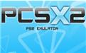PCSX2模拟器段首LOGO