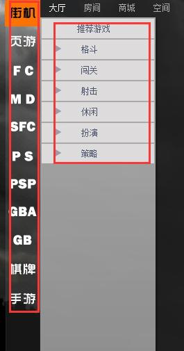 游聚游戏平台截图