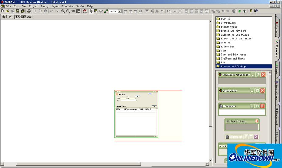 软件界面设计(GUI Design Studio)截图