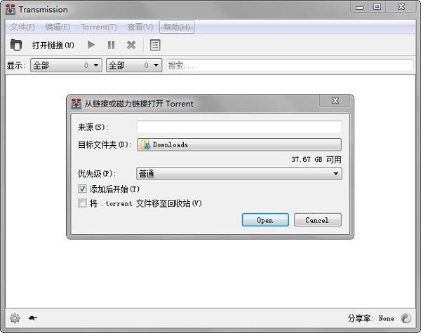 Transmission For Linux截图