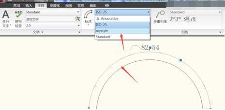 电气工程师CAD截图