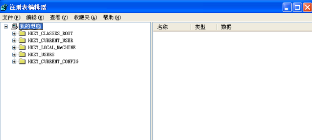 解决安装SQL Server2000提示挂起工具截图