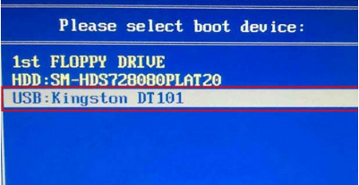 Jetway捷波HI06主板BIOS截图