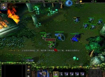 魔兽争霸3 Warcraft III截图