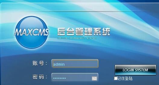 马克斯 CMS(maxcms)截图