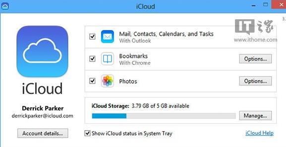 iCloudDisk For Mac截图