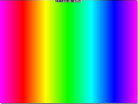 displayx 显示器测试精灵