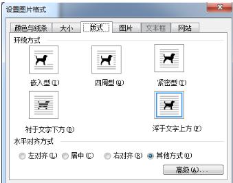 印章制作软件截图