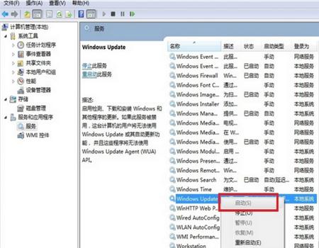 Microsoft XNA Framework截图