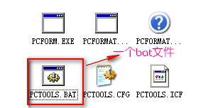 PC Tools Firewall Plus截图