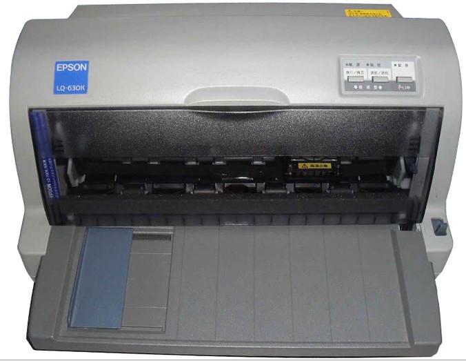 爱普生 LQ-630K 打印机驱动