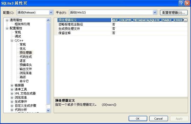 SQLite3