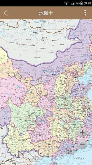 中国地图大全
