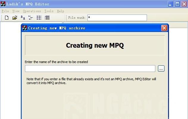 MPQ Editor暴雪游戏编辑器截图
