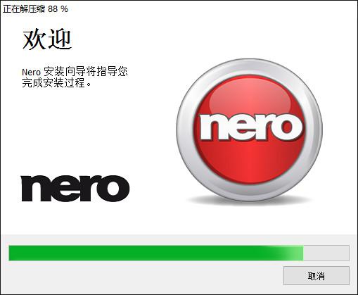 Nero10